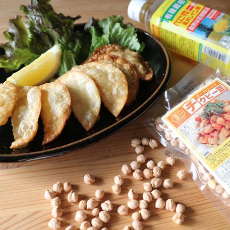 ひよこ豆のラグーを詰めた揚げラビオリ